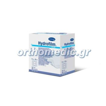 Απορροφητικό Διαφανές Επίθεμα Hydrofilm Plus