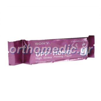 Θερμικό Χαρτί Υπερήχου SONY UPP-110HG