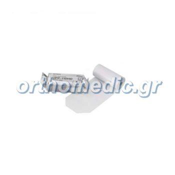 Θερμικό Χαρτί Υπερήχων Sony UPP-110HD