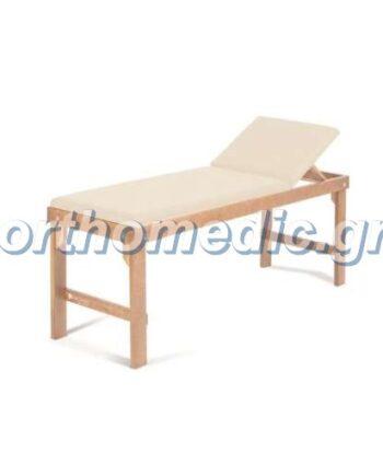 Ιατρικό Κρεβάτι Ξύλινο