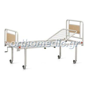 Νοσοκομειακό Κρεβάτι Με Τροχούς