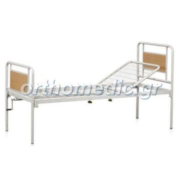 Νοσοκομειακό Κρεβάτι με Μανιβέλα