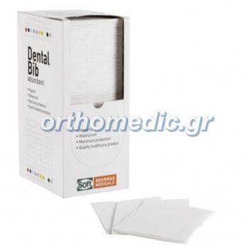 Οδοντιατρική Πετσέτα Λευκή