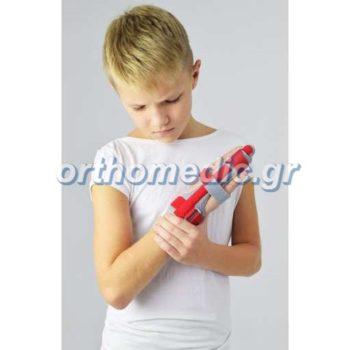 Παιδικός Νάρθηκας Δακτύλου