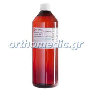 Φαρμακευτικό Παραφινέλαιο