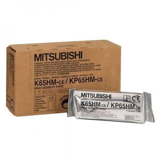 Ασπρόμαυρα Χαρτιά Υπερήχων Mitsubishi