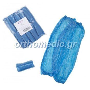 Μανίκια Προστασίας Πλαστικά Μπλε