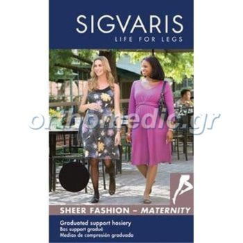 Καλσόν Εγκυμοσύνης Sigvaris TF 701 Κλάση 1