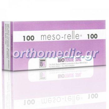 Βελόνες Λιποδιάλυσης Meso-Relle