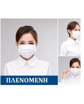 Υφασμάτινη Μάσκα Προστασίας με Λάστιχο