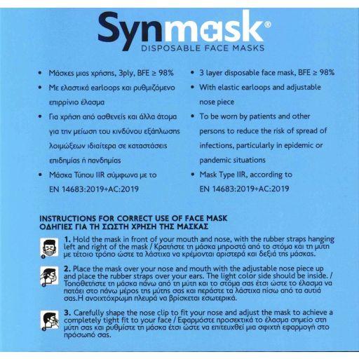 SynMask Ιατρικές Μάσκες